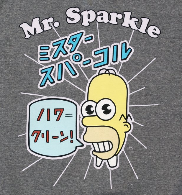 Grey Marl Simpsons Mr Sparkle Sweater