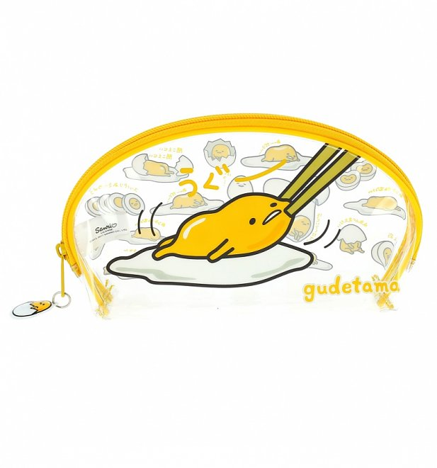 Gudetama PVC Pencil Case