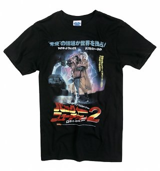 Men's Back To The Future II Japanese Movie Poster Black T-Shirt