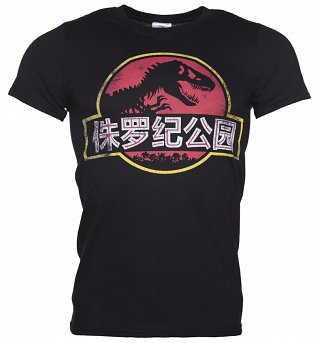 Men's Black Jurassic Park Chinese Logo T-Shirt