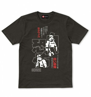 Men's Khaki Japanese Film Poster Star Wars T-Shirt from Chunk