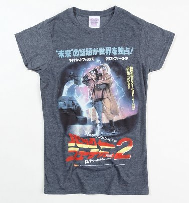 Women's Back To The Future II Japanese Movie Poster Dark Heather T-Shirt