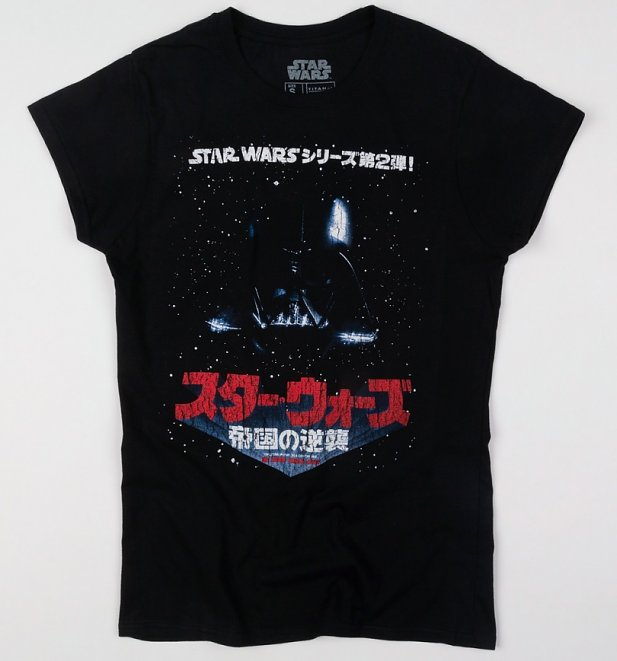 Star Wars Japanese Empire Strikes Back Poster T-Shirt